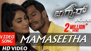 Jaguar Kannada Movie Songs | Mamaseetha Full Video Song | Nikhil Kumar, Deepti Saati | SS Thaman