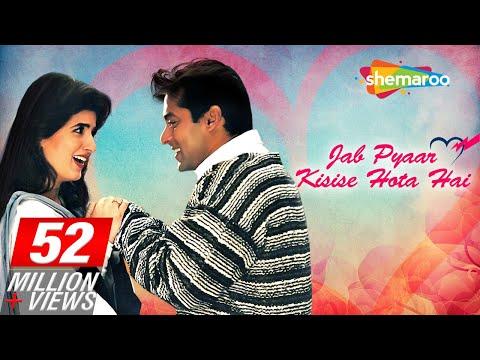 Xxx Mp4 Jab Pyaar Kisisi Hota Hai HD Salman Khan Twinkle Khanna Johnny Lever With Eng Subtitles 3gp Sex