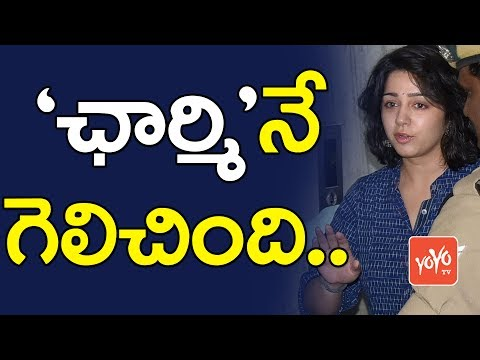 Xxx Mp4 ఛార్మి గెలిచింది Actress Charmi Kaur Attends To SIT Interrogation In Drugs Case YOYO TV Channel 3gp Sex
