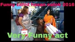 Bangla funny natok 2016 || zahid hasan funny natok toshsmods  kodhsmoda natok