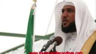 Sheikh Maahir's Dua 3 AMAZING