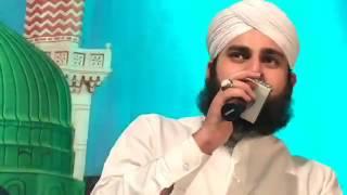 Hafiz Ahmed Raza Qadri New Naat Sharif| At Lahore 14th May 2017