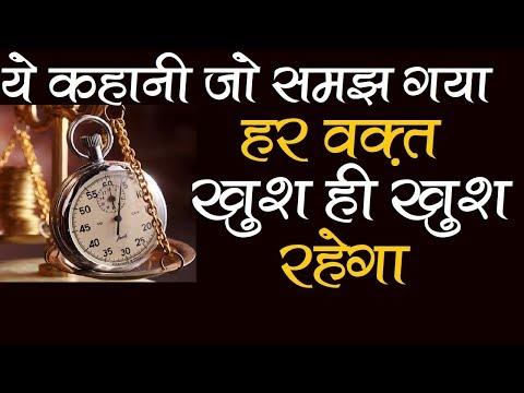 Xxx Mp4 Best Motivational Video In Hindi Inspirational Videos Life Changing Story By Praveen Jain Kochar 3gp Sex