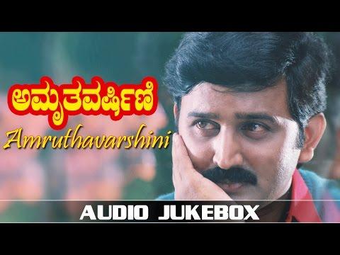 Xxx Mp4 Amruthavarshini Jukebox Ramesh Suhasini Sharath Babu Amruthavarshini Songs Kannada Old Songs 3gp Sex