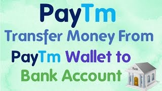 [Hindi/Urdu] How to Transfer Money From Paytm wallet to Bank Account ?