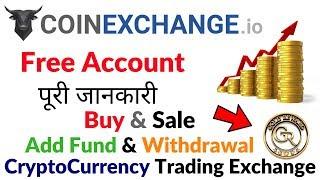 CoinExchange.io CryptoCurrency Trading Exchanger Full Helping Tutorial Guide Hindi/Urdu Video