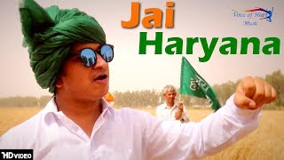 Jai Haryana   Veer Rawat   Prady R   Latest Haryanvi Songs Haryanavi 2018