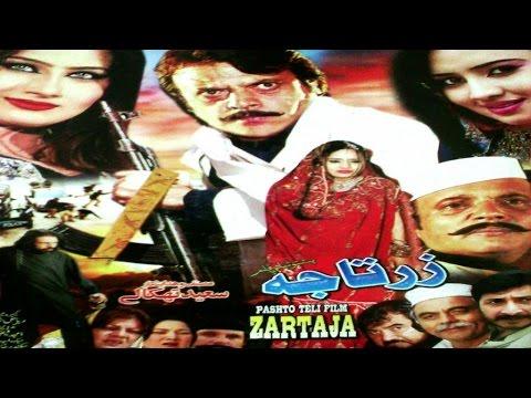 Xxx Mp4 ZARTAJA Pashto Full Action Film Jahangir Khan Sahiba Noor Jandad Khan Pushto Movie 3gp Sex