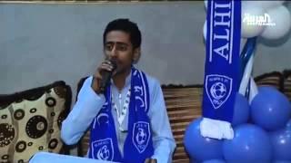 جماهير الاهلي والهلال قبل مباراة الدوري السعودي