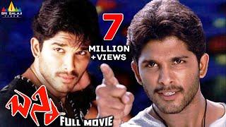 Bunny Telugu Full Movie | Allu Arjun, Gowri Mumjal | Sri Balaji Video