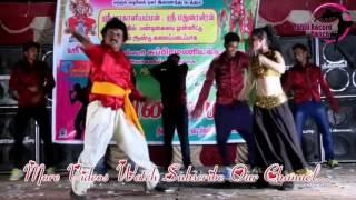 Tamil Record Dance 2017 / Latest tamilnadu village aadal padal dance / Indian Record Dance 2017  668