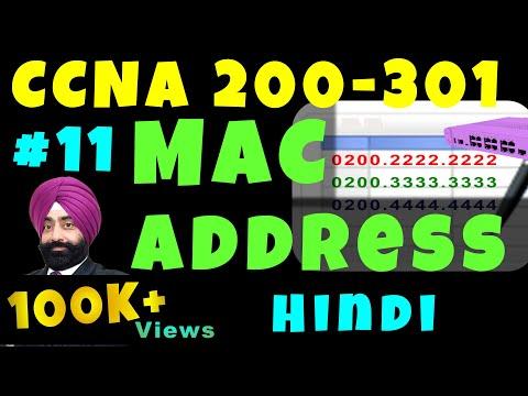MAC Address in Hindi - हिंदी में मैक Address