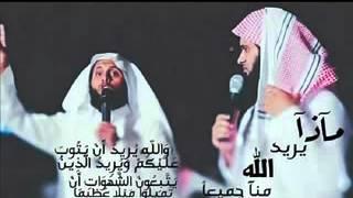 والله يريد ان يتوب عليكم . الداعيه منصور السالمي