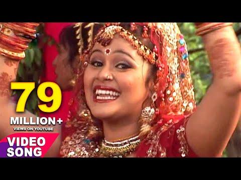 Xxx Mp4 Nimiya Ke Dadh Maiya Anu Dubey Bhojpuri Devi Geet 3gp Sex