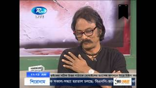 Salauddin Lavlu is a Bangladeshi actor, director