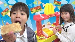 MacDonaldマクドナルド お店屋さんごっこ パイはいかがですか~? パイメーカー お料理おもちゃ こうくんねみちゃん Pie maker Play shop toy