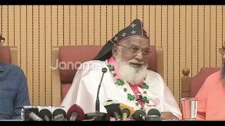 Philipose Mar Chrysostom Mar Thoma Valiya Metropolitan Praises PM Modi