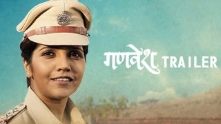 Theatrical Trailer | Ganvesh Marathi Movie | Mukta Barve, Kishor Kadam, Dilip Prabhavalkar