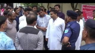 Savar ju Road Block Footage 26 05 17