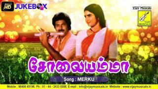 Merku Thodarchi Maalai - Solaiyamma    Raghul, Suganya    Sung by Jayachandran    Music: Deva