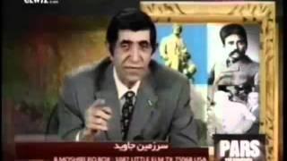 داستان جانسوز بزرگمرد تاریخ معاصر ایران احمد کسروی  Part 1