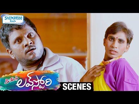 Xxx Mp4 Thagubothu Ramesh In Love With Hijras B Tech Love Story Telugu Full Movie Scenes Krishnudu 3gp Sex