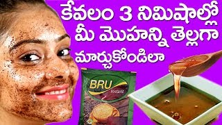 Get Instant Glowing Skin in 3 Minutes at Home | #9Roses Media