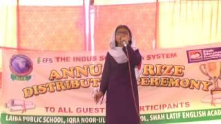 HUSSNA RUMZAN SPEECH SHAH LATIF ENGLISH