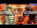 Download Video Download Daikaiju Battle Ultra Coliseum DX - Red King vs EX Red King 3GP MP4 FLV