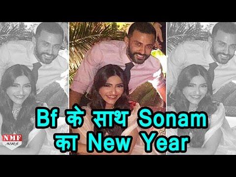Boyfriend  Anand Ahuja के साथ New Year मनाएंगी  Soonam Kapoor