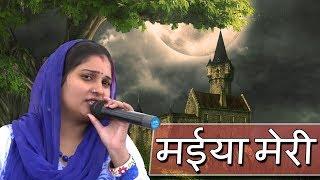 mayya mairi mat na ri,मईया  मेरी मत ना री ||  Haryanvi Ragni || KKD Movies