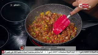 المطبخ - طريقة عمل سلطة الكبدة بلسان العصفور خطوة بخطوة مع الشيف أسماء مسلم