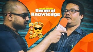 Bald and The Beautiful | Episode 1 | Testing People's General Knowledge | Yamin Khan