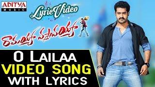 O Lailaa Video Song With Lyrics II Ramayya Vasthavayya Songs II Jr.Ntr, Samantha, Shruthi Hasan