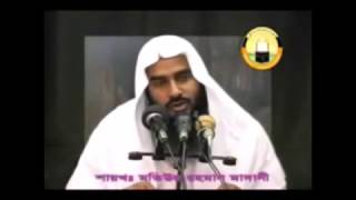 Bangla_ Tablighi Jamaat তাবলীগী জামায়াত by Motiur Rahman Madani