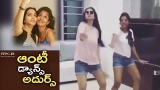 Actress Surekha Vani Shocking Dance With Her Daughter  | TFPC