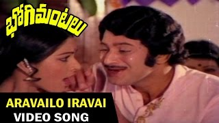 Aravailo Iravai Video Song || Bhogi mantalu Telugu Movie || Krishna, Sridevi