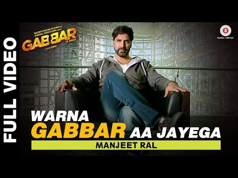 Gabbar is Back Movie Watch Free Online 720p