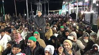 Haq Khateeb Hussain Ali Badshah Sarkar | Darbar e Aliya Balawara Shareef Kotli Sattiyan