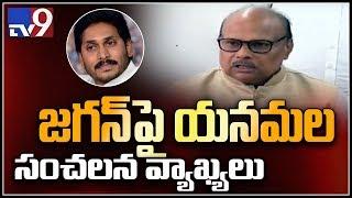 Minister Yanamala Ramakrishnudu Controversial comments on CM KCR&Jagan - TV9
