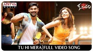 Tu Hi Mera Full Video song | Kavacham Video Songs | Bellamkonda Sai Sreenivas, Kajal Aggarwal