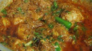 Easy Chicken Karahi 2