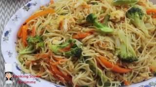 Chinese Hakka Noodles   Bangladeshi Chinese Restaurant Noodles Recipe