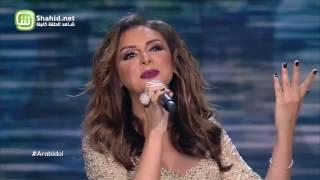 Arab Idol – العروض المباشرة – أنغام – حتة ناقصة
