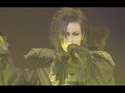 MALICE MIZER - Live Bara ni Irodorareta Akui to Higeki no Makuake [HD 1080p]