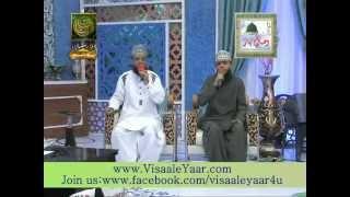 Farsi Naat( Tanam Farsuda Jan Para)Anwar Ibrahim Ashfaq Ibrahim.By Visaal