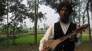 Ukil Boyati II Mukh Kona Tor Dibo Dibo (Bhaowaiya)