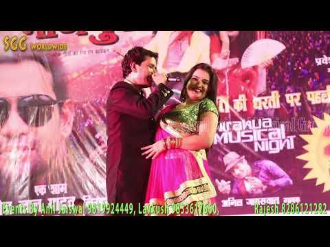 Xxx Mp4 क्या हुआ जब आम्रपाली ने निरहुआ से शादी के लिए हा बोला Live Romantic Bhojpuri Lokgeet Nirhua Amrapali 3gp Sex