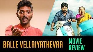 Balle Vellaiya Thevaa Review | Did you feel, Balle! Balle?