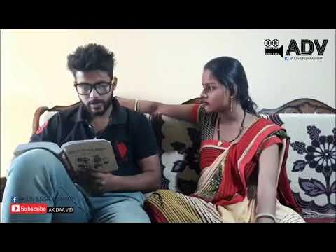 Xxx Mp4 Desi Hasband Wife Ka Natak End Is Crap 3gp Sex